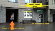 Аренда магазин 107м2 Загребский бульвар 9 - Фото 1