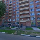 Продажа квартир ул. Дружбы, д.2А