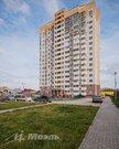 Продажа квартир в новостройках ул. Тимирязева