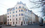 Продажа квартиры, Ernesta Birznieka-Upa iela