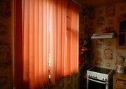 Продаётся 1-комнатная квартира по адресу Руднёвка 2, Купить квартиру в Москве по недорогой цене, ID объекта - 319736126 - Фото 1