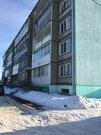 Продажа квартиры, Клин, Клинский район, Северный пер.