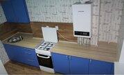 Квартира, Аренда квартир в Калининграде, ID объекта - 325686363 - Фото 1