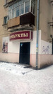 Торговая площадь в Ярославская область, Ярославль Угличская ул, 13 . - Фото 1