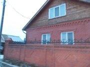 Продажа дома, Копейск, Ул. Мамина-Сибиряка