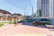 Продажа квартиры, Краснодар, Ул. Агрономическая - Фото 2