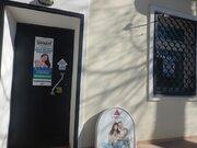 Сдам офис в центре, Аренда офисов в Кинешме, ID объекта - 601151562 - Фото 3
