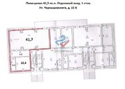 Продажа помещения 61,5 кв.м. с парковкой в Центре, Продажа офисов в Уфе, ID объекта - 600988294 - Фото 7