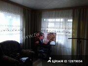 Продажа квартир в Ефремовском районе
