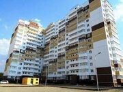 Продается квартира г Краснодар, ул Дубравная, д 18