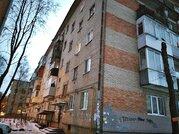 Лучшее предложение города - отличная квартира в центре Электростали - Фото 1
