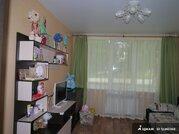 Продажа квартир в Шатске