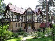 """Продается дом 600м с отделкой на участке 21 сотка в дск """"Новь"""" в . - Фото 1"""