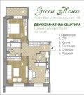 2-ком. квартира в новом доме от юр. лица - Фото 3