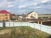 17 соток, село Озерецкое 23 км. от МКАД по Рогачёвскому шоссе - Фото 2