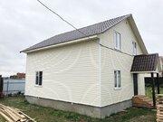 Продажа коттеджей в Клишеве
