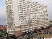 Продажа квартиры, Краснодар, Котлярова Н.С.