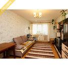Продается 3-х комнатная квартира на ул. Пархоменко, д. 26, Купить квартиру в Петрозаводске по недорогой цене, ID объекта - 322537380 - Фото 3