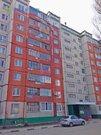 2к квартира Левобережная 14
