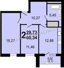Продам квартиру, Продажа квартир в Твери, ID объекта - 328819118 - Фото 3
