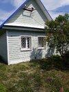 Продается дом. , Осоргино, - Фото 1
