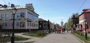 Аренда офиса, Архангельск, Чумбарова-Лучинского проспект