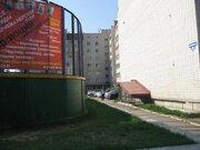 Продажа квартиры, Чита, Октябрьский пер.