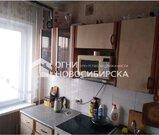 Продажа квартиры, Новосибирск, Ул. Толбухина - Фото 1