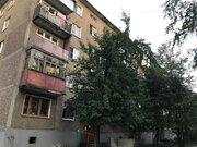 Продам 3-к квартиру, Воскресенск Город, Комсомольская улица 11а