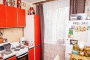 6 700 000 Руб., Продажа квартиры Бибирево Алтуфьево, Купить квартиру в Москве по недорогой цене, ID объекта - 318354789 - Фото 10