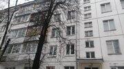 Продажа квартиры, м. Царицыно, Ул. Ереванская