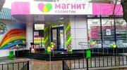 Продажа торгового помещения, Челябинск, Ул. Героев Танкограда