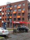 Продаётся 1-комнатная квартира Московская обл, Ленинский р-он, Горки - Фото 1