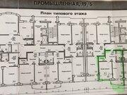 4 250 000 Руб., Квартира, Купить квартиру в Краснодаре по недорогой цене, ID объекта - 318686276 - Фото 5