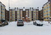 4 700 000 Руб., Для тех кто ценит пространство, Продажа квартир в Боровске, ID объекта - 333432473 - Фото 1