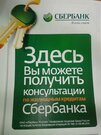 Продажа квартир в Крапивинском районе