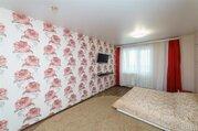 Сдам квартиру на Лежневской 168 - Фото 2
