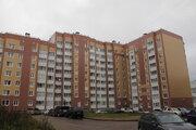 Современная квартира В новом доме.