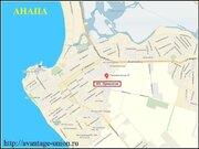 Срочно продается квартира с видом на море в Анапе., Купить квартиру в Анапе по недорогой цене, ID объекта - 323004210 - Фото 4