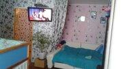1 500 000 Руб., Продается 1-комнатная квартира по ул. Никитина, Обмен квартир в Калуге, ID объекта - 328263874 - Фото 3