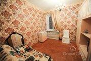Продается квартира г.Москва, ул. Библиотечная
