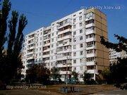 42 000 $, Двухкомнатная квартира, Купить квартиру в Киеве по недорогой цене, ID объекта - 318341184 - Фото 3