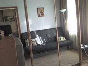 Сдам квартиру, Аренда квартир в Якутске, ID объекта - 320694542 - Фото 3
