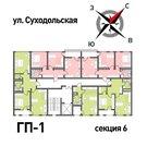 Продажа двухкомнатная квартира 52.7м2 в ЖК Суходольский квартал гп-1, . - Фото 2