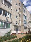 Продам 1-комнатную квартиру по ул. Советская