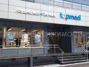 Продажа помещения свободного назначения (псн) пл. 156 м2 под магазин .