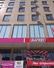 Продается 1-к квартира Батумское шоссе