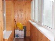 Продажа трехкомнатной квартиры на улице Ленина, 64 в Железногорске