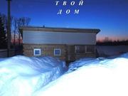 Продам дом 71 кв.м, пригород Новосибирска, п. Витаминка - Фото 3