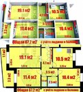 Продажа квартиры, Вологда, Ул. Новгородская, Продажа квартир в Вологде, ID объекта - 328819974 - Фото 6